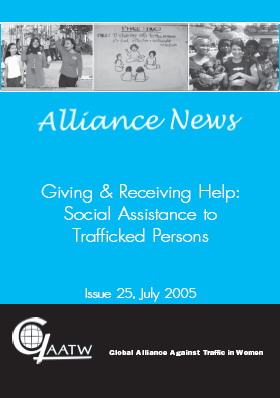 alliancenews_july06